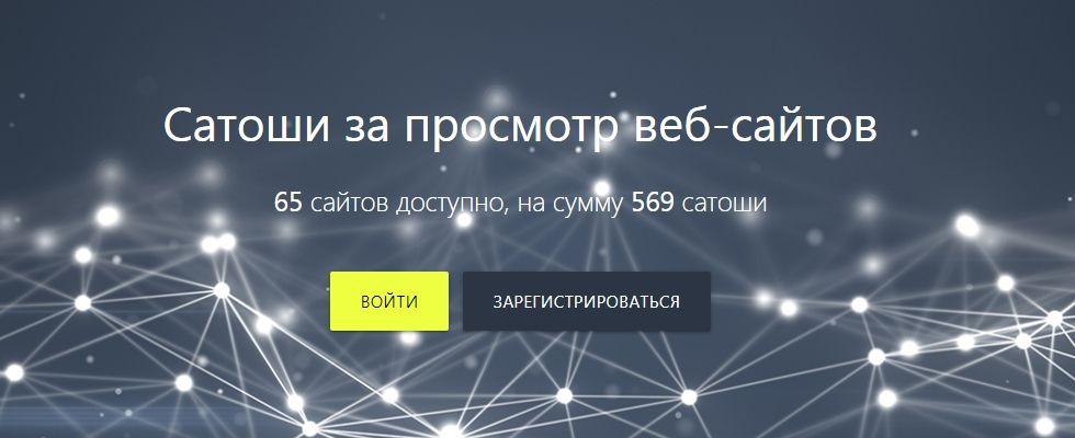 adbtc2.jpg
