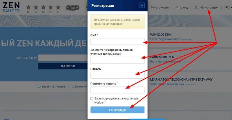 GetZEN-Cash-registration.jpg