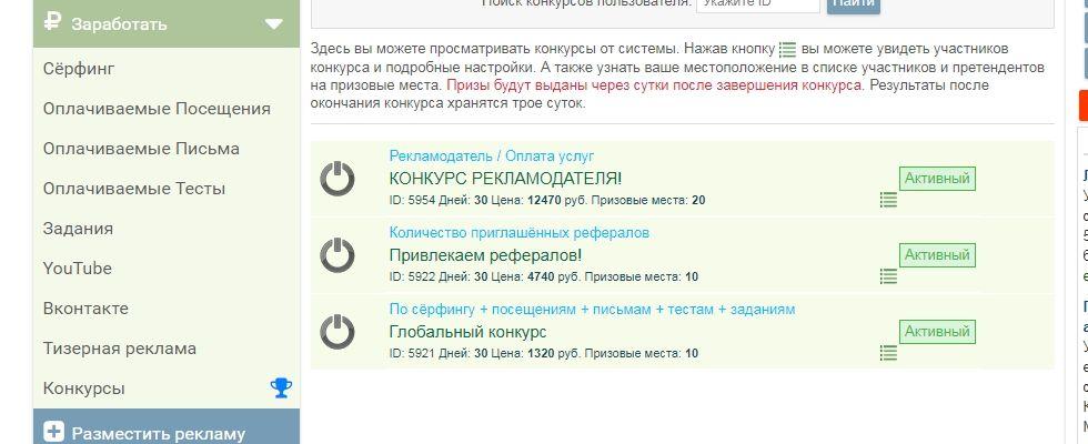 seofast2.jpg