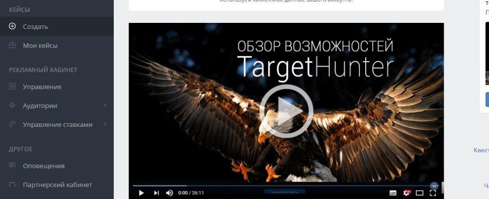 targethunter2.jpg