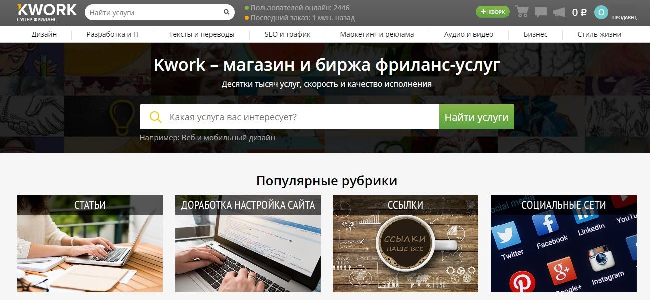 Фриланс платформы россии фрилансер 3 д модели